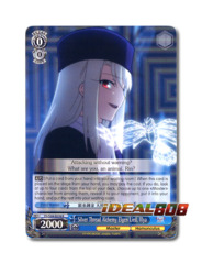 Silver Thread Alchemy Elgen Lied, Illya [FS/S34-E078 R] English Rare
