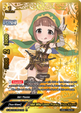 Idol Who Loves Pranks, Yuzu Kitami [S-UB-C03/IR047EN IR (Idol Rare)] English