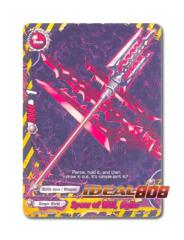 Spear of Will, Agito - H-EB01/0042 - U