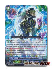King of Masks, Dantarian - BT12/S09EN - SP