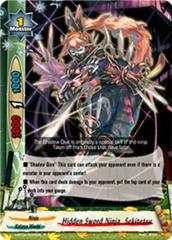 Hidden Sword Ninja, Sekitetsu - H-BT02/0034EN - R