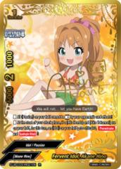 Fervent Idol, Akane Hino [S-UB-C03/IR021EN IR (Idol Rare)] English