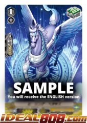 Healing Pegasus - V-TD11/015EN (Regular)