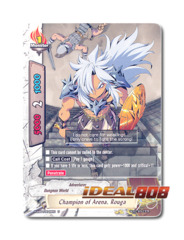 Champion of Arena, Rouga [H-EB04/0046EN U (FOIL)] English