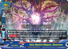 Fake Replica Weapon, Gemclone [D-BT04/0048EN R (FOIL)] English