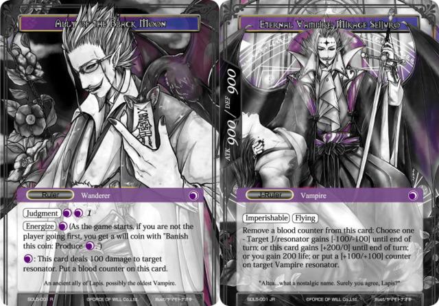 Ally of the Black Moon // Eternal Vampire, Mikage Seijuro [SDL5-001 UR (Uber Rare Ruler)] English