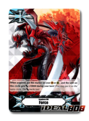 ▽ Imaginary Gift Marker [Force] (Dragonic Overlord Art) - V-GM/0006EN (Regular) [V-TD02 Promo]