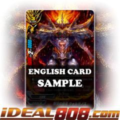 Fist Dragon of Torrid Flames, Olganorls [X-BT01A-CP01/0041EN C] English