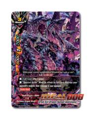 Great Evil Dragon, Samael Apocalypse - BT05/0009 - RRR