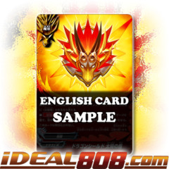 Sun Dragon Shield [X-BT01A-CP01/0064EN C (FOIL)] English