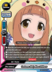 Costume Idol, Nina Ichihara [S-UB-C03/0057EN U (FOIL)] English