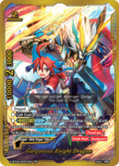 Gargantua Knight Dragon [S-BT04/S001EN SP (GOLD FOIL)] English