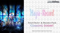 Magia Record: Madoka (Anime version) (English) Weiss Schwarz Booster  Case [16 Boxes] * COMING 2021