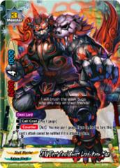 INV First Omni Beast Lord, Kage Ziun [H-PP01/0001EN RRR (FOIL)] English
