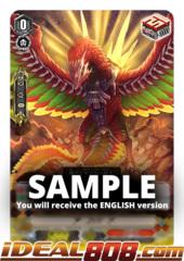 Archbird - V-SS03/009EN - RR