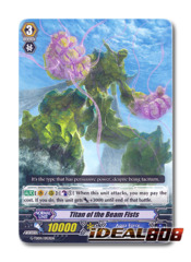 Titan of the Beam Fists - G-TD04/003EN - TD (common ver.)