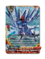 Cavalry Dragon, Hyperion - BT05/0004 - RRR