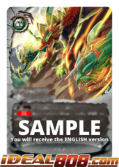 Barrage Dive! [S-BT03/0017EN RR (FOIL)] English