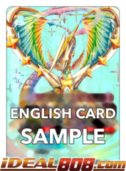 Skyseer Dragon, Cross Astrologia [S-BT01/BR02EN BR (Metallic FOIL)] English