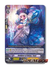 Goddess of Union, Yuno - BT14/073EN - C