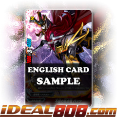 Unyielding Rampage Dragon, Batzz [X-BT01A-CP01/0003EN RRR (FOIL)] English