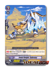Jewel Knight, Sabremy - BT16/061EN - C