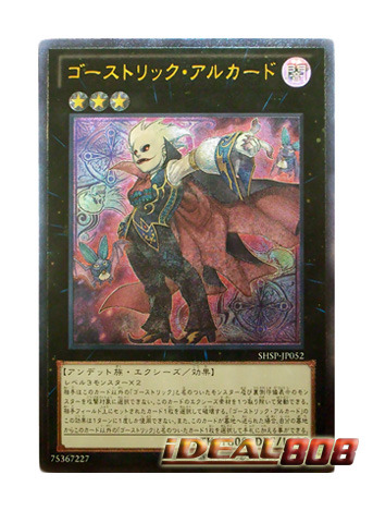 IOC-098 Unlimited Edition  YuGiOh EX Multiplication of Ants Common 1x