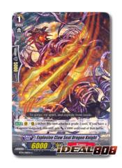 Explosive Claw Seal Dragon Knight - BT14/081EN - C