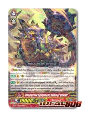 Destructive Equipment, Hammer Gewalt - G-TCB01/029EN - R