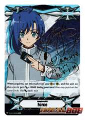 ▽ Imaginary Gift [Force] (Aichi Sendou) - V-GM/0008EN - SCR (Gold Hot Stamp - Secret Rare) [BT01 Promo]