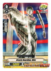 Oracle Guardian, Nike - V-BT01/059EN - C
