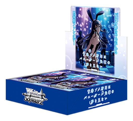 Rascal Does Not Dream of Bunny Girl Senpai | 青春ブタ野郎はバニーガール先輩の夢を見ない (Japanese) Weiss Schwarz Booster Box [16 Packs]