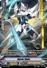Blaster Blade - V-EB06/I03EN - IMR (Gold Hot Stamp - Imagine Rare)