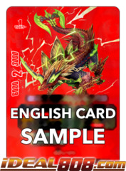 Thunderaxe, Agito [S-BT01/BR03EN BR (Metallic FOIL)] English
