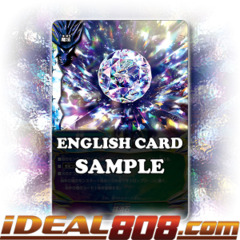 Delete Jewel [X-BT01A-CP02/0021EN RR (FOIL)] English