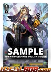 Battle Sister, Praline - V-BT08/029EN - R