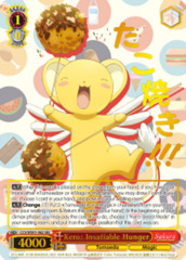 Kero: Insatiable Hunger  [CCS/WX01-062SEC SEC (Secret SIGNED FOIL)] English