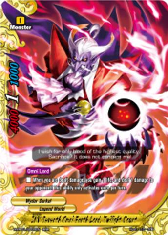 Dangerous Cradle Buddyfight English H-EB01//0007EN RR Infinite Arm.