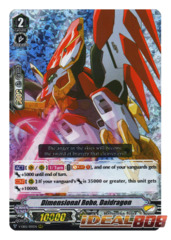 Dimensional Robo, Daidragon - V-EB02/005EN - RRR