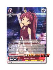Kyoko Sakura [MM/W17-E062 RR] English