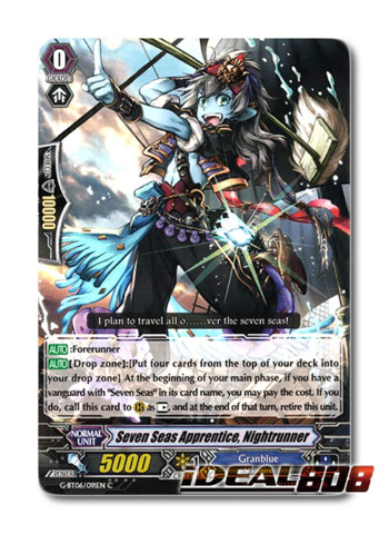 G-BT06//072EN C HORNED HULK BEAST DEITY CARDFIGHT VANGUARD