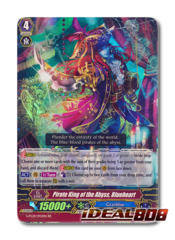 Pirate King of Abyss, Blueheart - G-FC01/043EN - RR