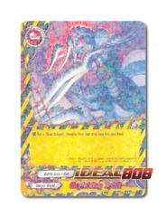 Unyielding Spirit - H-EB01/0016 - R
