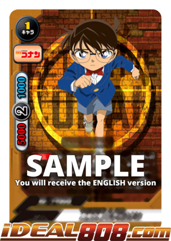Seeking the Truth, Conan Edogawa [S-UB-C01/0001EN RRR (FOIL)] English