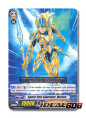 Spear-line Liberator, Marius - BT16/071EN - C