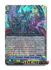 Revenger, Raging Form Dragon - BT12/S01EN - SP