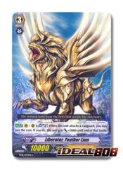Liberator, Feather Lion - BT16/073EN - C
