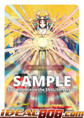 Electrodeity of Light, Amaterasu [S-UB02/BR01EN BR (Gold Background)] English