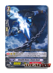 Stealth Beast, Chain Geek - BT14/088EN - C