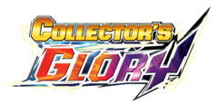 BFE-S-CG01 Collector's Glory Vol. 1 Set (10-Cards) [Boxless | Albumless]